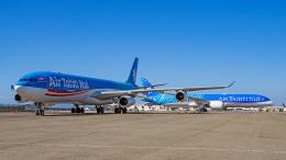 LAX Spotterさんが、ロサンゼルス国際空港で撮影したエア・タヒチ・ヌイ 787-9の航空フォト(写真)