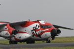 382kossyさんが、入間飛行場で撮影した航空自衛隊 C-1の航空フォト(飛行機 写真・画像)