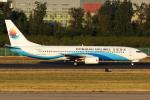 Mar Changさんが、北京首都国際空港で撮影した東海航空 737-8Q8の航空フォト(写真)