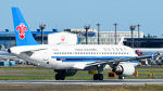 パンダさんが、成田国際空港で撮影した中国南方航空 A320-214の航空フォト(写真)