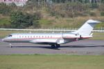 セブンさんが、新千歳空港で撮影したビスタジェット BD-700-1A10 Global 6000の航空フォト(飛行機 写真・画像)