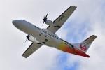 HISAHIさんが、福岡空港で撮影した日本エアコミューター ATR-42-600の航空フォト(写真)