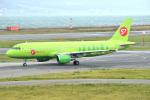 Tango-4さんが、関西国際空港で撮影したS7航空 A320-214の航空フォト(写真)