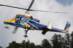 ゴンタさんが、長野県で撮影したアカギヘリコプター K-1200 K-Maxの航空フォト(写真)
