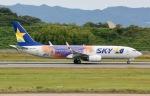STAR ALLIANCE☆JA712Aさんが、長崎空港で撮影したスカイマーク 737-81Dの航空フォト(写真)