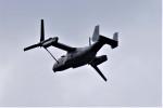 senbaさんが、埼玉県朝霞市 朝霞水門で撮影したアメリカ海兵隊 MV-22Bの航空フォト(写真)