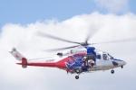 katsuura.Dさんが、広島へリポートで撮影した広島県防災航空隊 AW139の航空フォト(写真)