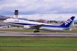 yabyanさんが、伊丹空港で撮影した全日空 767-381の航空フォト(写真)