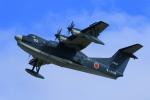 nori-beatさんが、厚木飛行場で撮影した海上自衛隊 US-1AKai/XUS-2の航空フォト(写真)