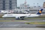 Izumixさんが、羽田空港で撮影したルフトハンザドイツ航空 A350-941XWBの航空フォト(写真)