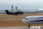 小松☆楽勝さんが、小松空港で撮影した海上自衛隊 US-2の航空フォト(写真)