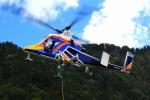 SAMBAR-2463さんが、長野県(場外)で撮影したアカギヘリコプター K-1200 K-Maxの航空フォト(写真)
