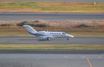 Dreamer-K'さんが、羽田空港で撮影した日本エアロスペース 525A Citation CJ2の航空フォト(写真)