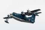 ファントム無礼さんが、朝霞駐屯地で撮影した海上自衛隊 US-2の航空フォト(写真)