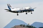 くれないさんが、高松空港で撮影した海上保安庁 340B/Plus SAR-200の航空フォト(写真)