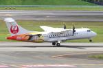 yabyanさんが、伊丹空港で撮影した日本エアコミューター ATR-42-600の航空フォト(飛行機 写真・画像)