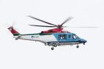 KAMIYA JASDFさんが、新潟空港で撮影した新潟県消防防災航空隊 AW139の航空フォト(写真)