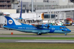yabyanさんが、伊丹空港で撮影した天草エアライン ATR-42-600の航空フォト(飛行機 写真・画像)