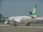 東亜国内航空さんが、台湾桃園国際空港で撮影したエバー航空 A330-302Xの航空フォト(写真)
