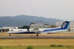 myoumyoさんが、熊本空港で撮影したANAウイングス DHC-8-402Q Dash 8の航空フォト(写真)