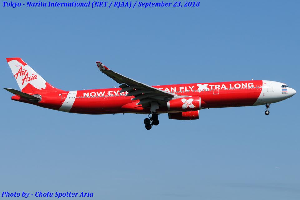 Chofu Spotter Ariaさんのタイ・エアアジア・エックス Airbus A330-300 (HS-XTF) 航空フォト