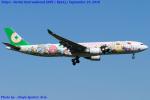 Chofu Spotter Ariaさんが、成田国際空港で撮影したエバー航空 A330-302Xの航空フォト(写真)
