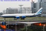 Chofu Spotter Ariaさんが、羽田空港で撮影したラスベガス サンズ A340-541の航空フォト(飛行機 写真・画像)