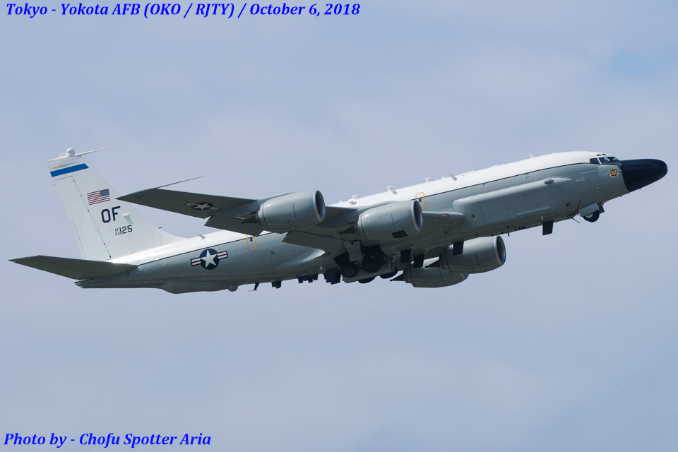 Chofu Spotter Ariaさんのアメリカ空軍 Boeing C-135 Stratolifter (62-4125) 航空フォト