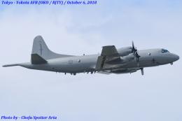 Chofu Spotter Ariaさんが、横田基地で撮影したオーストラリア空軍 P-3C Orionの航空フォト(写真)