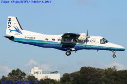 Chofu Spotter Ariaさんが、調布飛行場で撮影した新中央航空 228-212の航空フォト(飛行機 写真・画像)