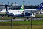 南国の防人さんが、成田国際空港で撮影したオーロラ DHC-8-402Q Dash 8の航空フォト(写真)