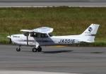 LOTUSさんが、松山空港で撮影した愛媛航空 172R Skyhawkの航空フォト(写真)