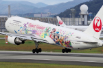 yabyanさんが、伊丹空港で撮影した日本航空 767-346/ERの航空フォト(飛行機 写真・画像)