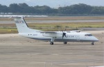 STAR ALLIANCE☆JA712Aさんが、長崎空港で撮影した国土交通省 航空局 DHC-8-315Q Dash 8の航空フォト(写真)