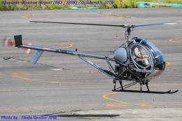 Chofu Spotter Ariaさんが、岡南飛行場で撮影した日本個人所有 269Cの航空フォト(写真)