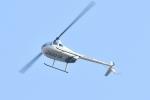 500さんが、自宅上空で撮影した北陸航空 R44 Ravenの航空フォト(写真)