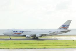 臨時特急7032Mさんが、北九州空港で撮影したシルクウェイ・ウェスト・エアラインズ 747-4H6F/SCDの航空フォト(写真)