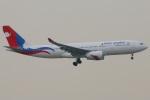 たみぃさんが、香港国際空港で撮影したネパール航空 A330-243の航空フォト(写真)