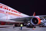 たにかわさんが、ハイデラバード国際空港で撮影したエア・インディア 747-437の航空フォト(写真)