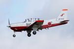 おふろうどさんが、防府北基地で撮影した航空自衛隊 T-7の航空フォト(写真)
