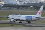 ヨウダーさんが、伊丹空港で撮影した日本航空 767-346/ERの航空フォト(写真)