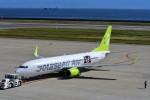 T.Sazenさんが、神戸空港で撮影したソラシド エア 737-86Nの航空フォト(飛行機 写真・画像)