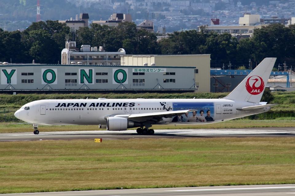 ハピネスさんの日本航空 Boeing 767-300 (JA615J) 航空フォト