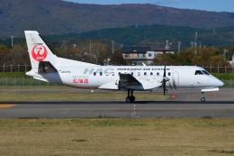 E-75さんが、函館空港で撮影した北海道エアシステム 340B/Plusの航空フォト(写真)