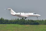 saoya_saodakeさんが、成田国際空港で撮影した国土交通省 航空局 525C Citation CJ4の航空フォト(写真)