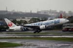 ハピネスさんが、伊丹空港で撮影した日本航空 777-289の航空フォト(飛行機 写真・画像)