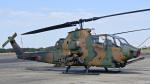 パンダさんが、下総航空基地で撮影した陸上自衛隊 AH-1Sの航空フォト(写真)