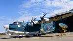 パンダさんが、下総航空基地で撮影した海上自衛隊 US-2の航空フォト(写真)