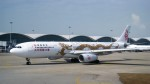 westtowerさんが、香港国際空港で撮影した香港ドラゴン航空 A330-342の航空フォト(写真)