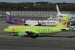とらとらさんが、成田国際空港で撮影したS7航空 A320-214の航空フォト(写真)